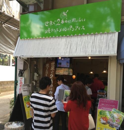 【クチコミ】金沢・渋谷|世界で2番目においしいメロンパンアイスが最高!