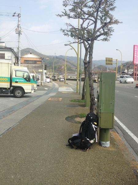 ヒッチハイク西日本1周4日目「高知〜松山」|いい夫婦の日だよ!