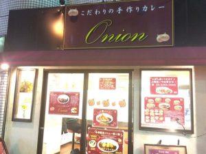 【ランキング】早大生が選ぶ高田馬場つけ麺TOP5