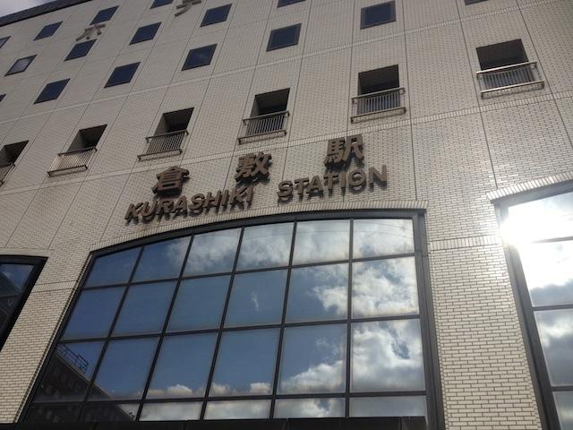 ヒッチハイク西日本1周8日目「倉敷〜山口」| 祝★サービスエリア泊!