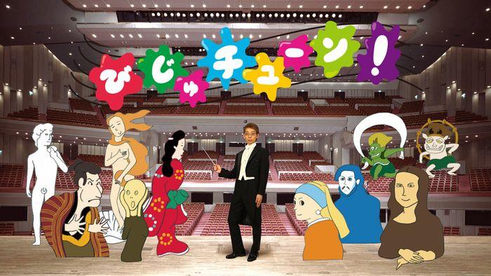 ゲイのアニメアーティスト!井上涼のおすすめの曲