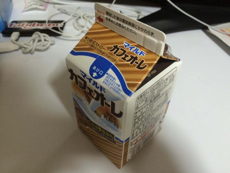福島のソウルドリンク、酪王カフェオレが美味しすぎ!