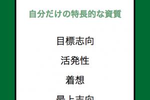 f:id:jimpeipei:20150415182114p:plain