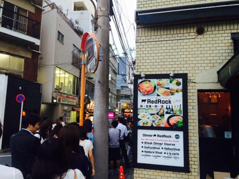 高田馬場レッドロックでローストビーフ丼に並んで感じた行列マーケティングの気持ち悪さ