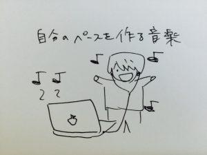 高橋優さんのおすすめ曲ランキングベスト10!ライブ最高でしたー!