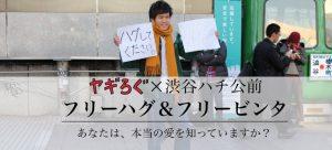 1000円で1日中!東京で安い遊び場なら「辰巳の森海浜公園」