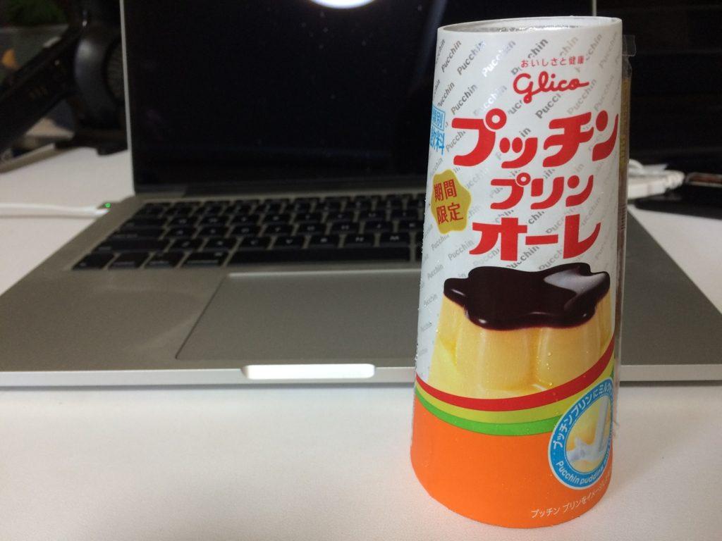 【期間限定】ネタ商品かと思ったけど「プッチンプリンオーレ」は普通に美味しいじゃないか!