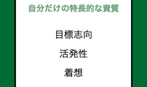 f:id:jimpeipei:20151120010651p:plain