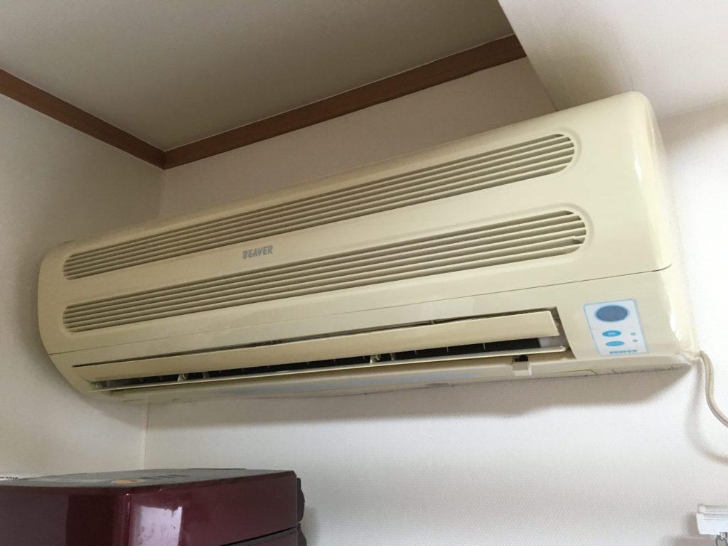 「電気ひざ掛け」は電気代が安くてとても温かい。
