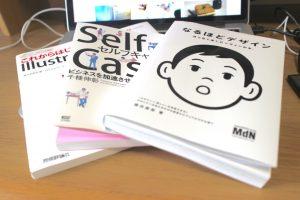 【新卒フリーランス】早稲田を卒業したのでキャンピングカーを購入します