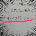 f:id:jimpeipei:20160517152513j:plain