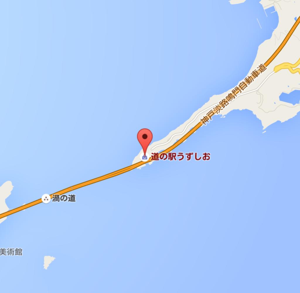 【絶景】道の駅うずしおで全国1位の「淡路島バーガー」食ってきた