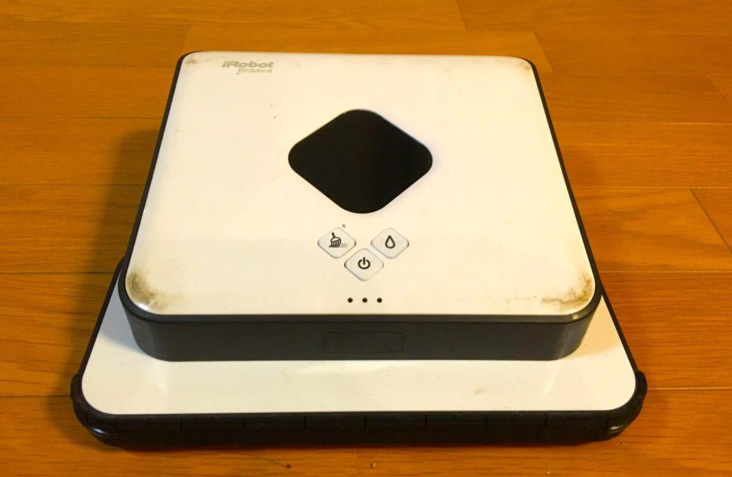 床拭きロボットブラーバを正面から撮った写真