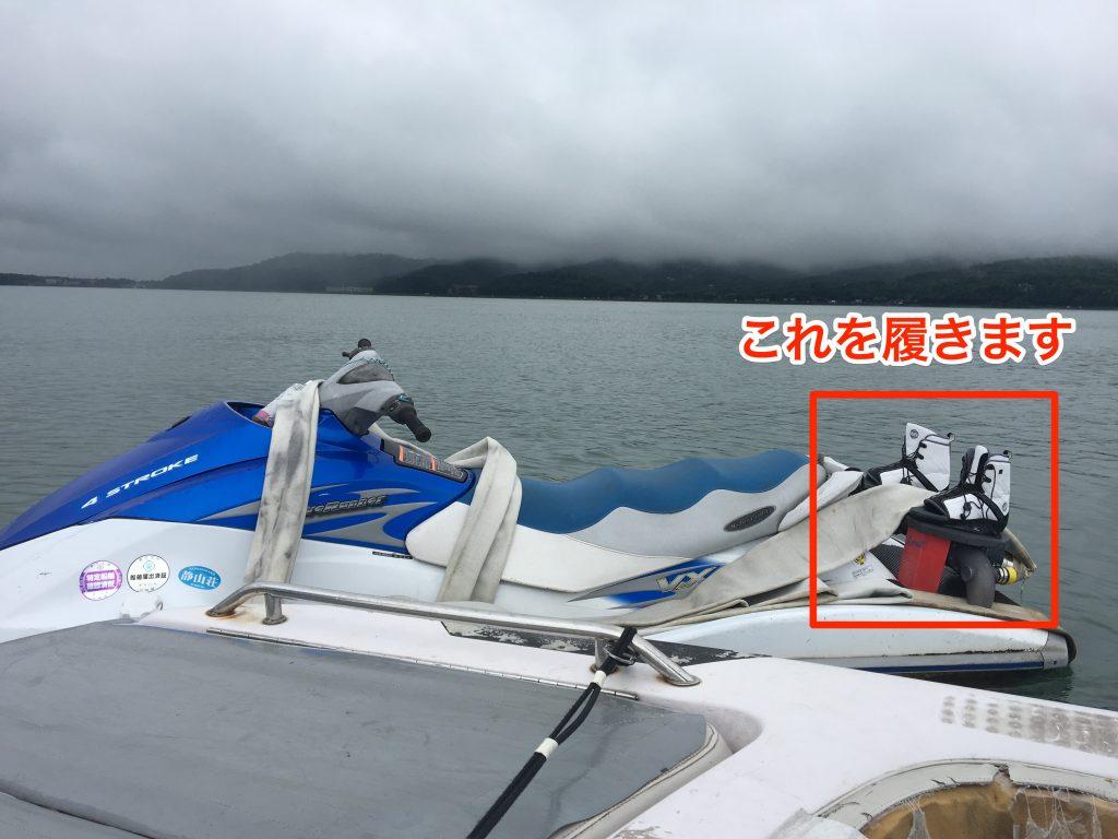 フライボードを操作するボート