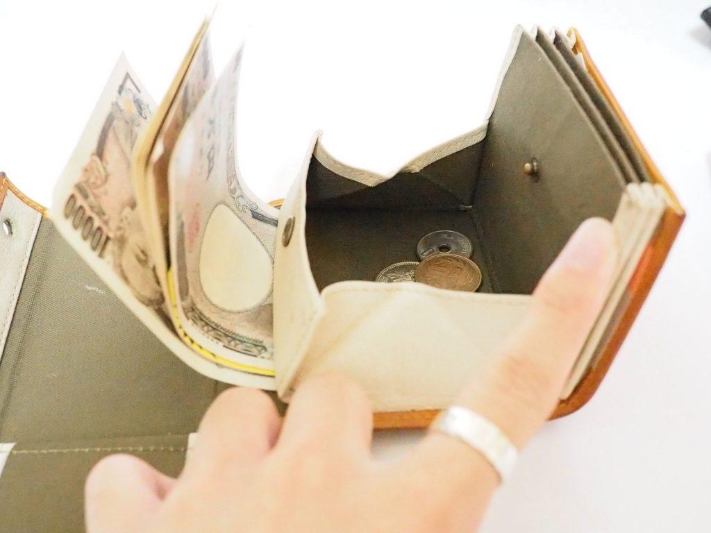m+財布小銭入れ