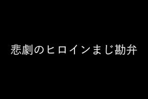 スクリーンショット 2016-08-17 11.58.02