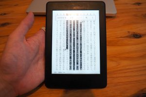 Kindle Paperwhiteでハイライト