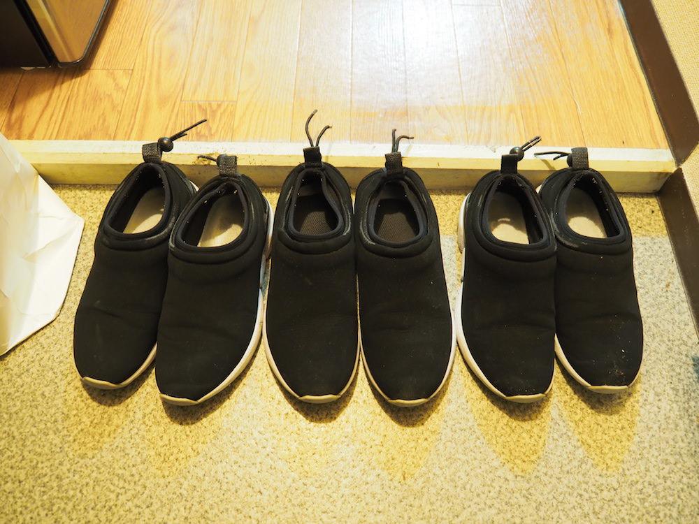 ミニマリストシブのお気に入りの靴