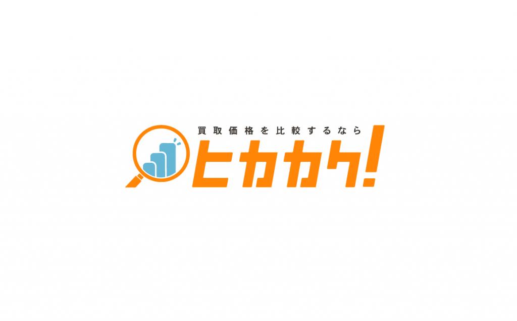hikakakuthumnail1
