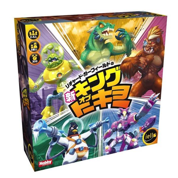 【レビュー】東京を破壊するボードゲーム「キング・オブ・トーキョー」がアホらしくて楽しい