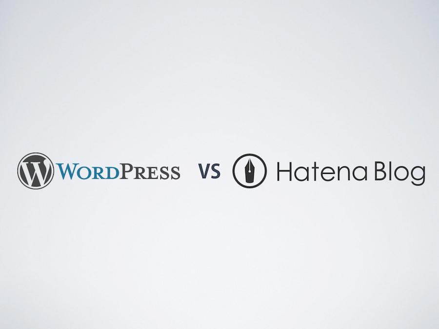 プロブロガーが教えるおすすめのブログサービス。WordPressとはてなブログはどっちがいいのか比較
