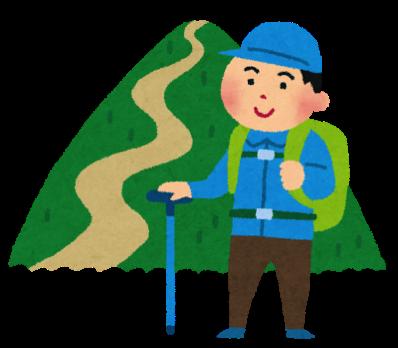 山登りのイラスト 男性