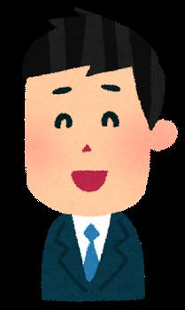 スーツを着た男性の表情のイラスト 笑った顔