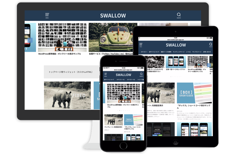 シンプルを愛するブロガー向けワードプレステーマ「SWALLOW」を公開しました | 八木仁平オフィシャルブログ