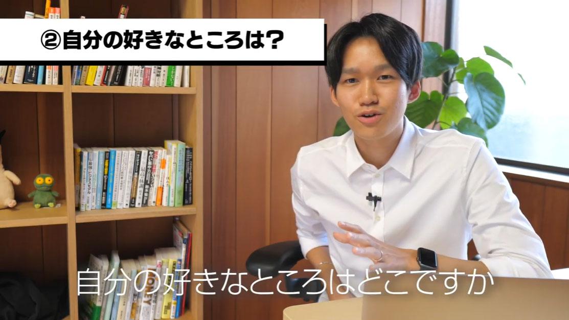 (2)自分の好きなところはどこですか?
