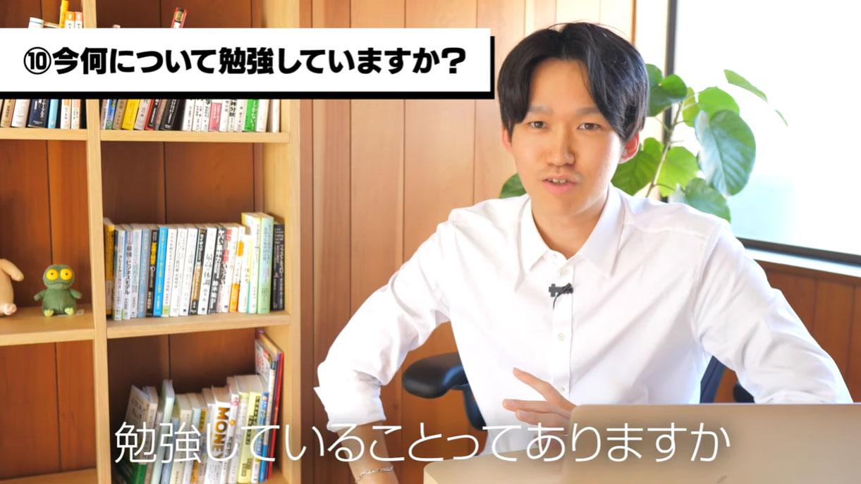 (10)今あなたは何について学んだり勉強したりしていますか?