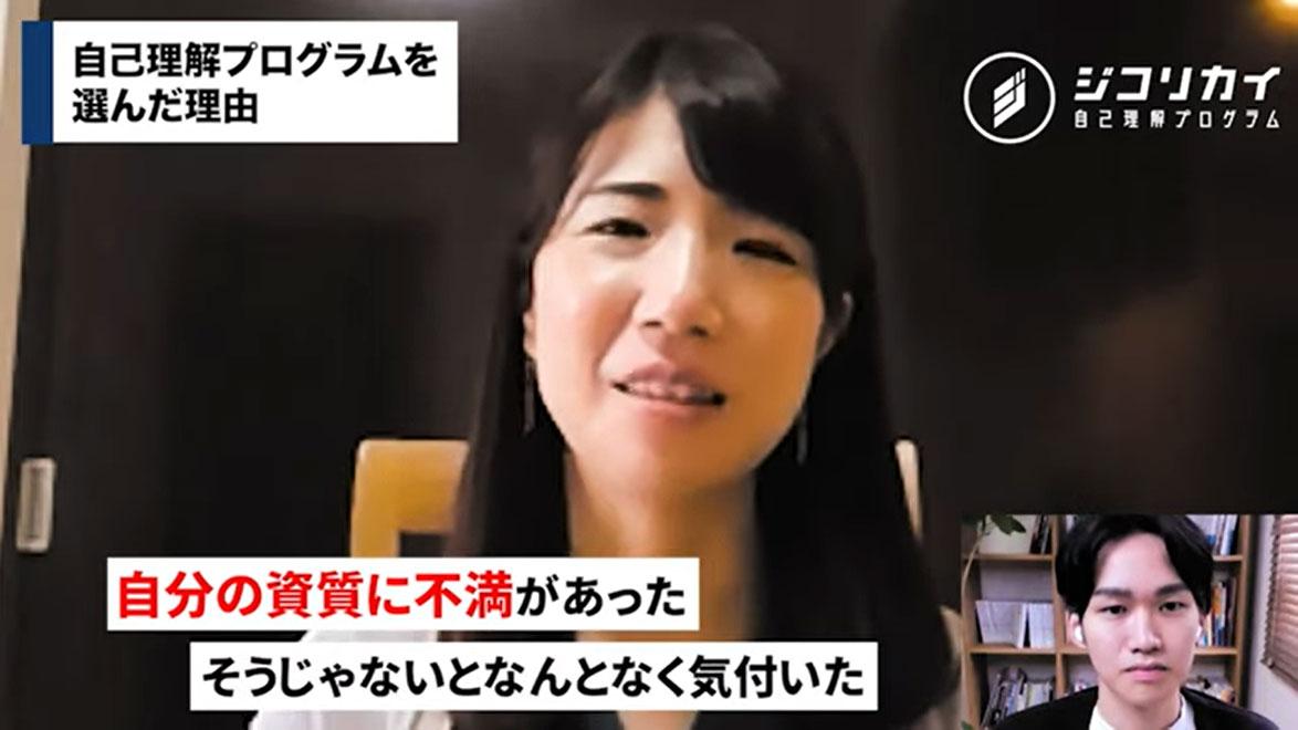 八木さんのブログに出会って、自分のアプローチの間違いに気が付いた