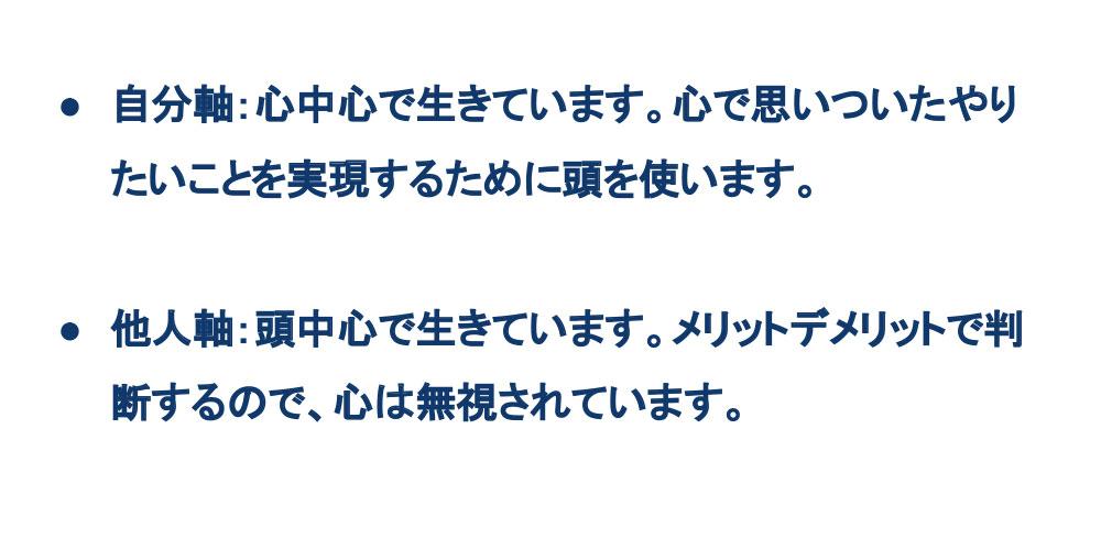 (6)根本的な考え方