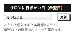 f:id:jimpeipei:20141024141648p:plain