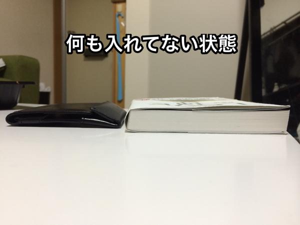 f:id:jimpeipei:20141103154558j:plain