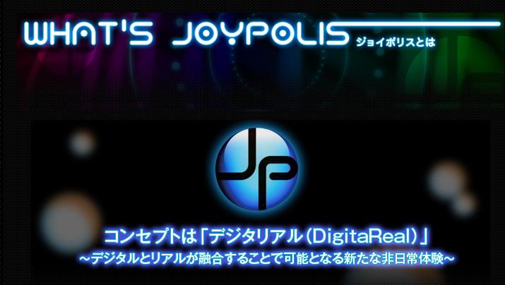 f:id:jimpeipei:20141110100227p:plain