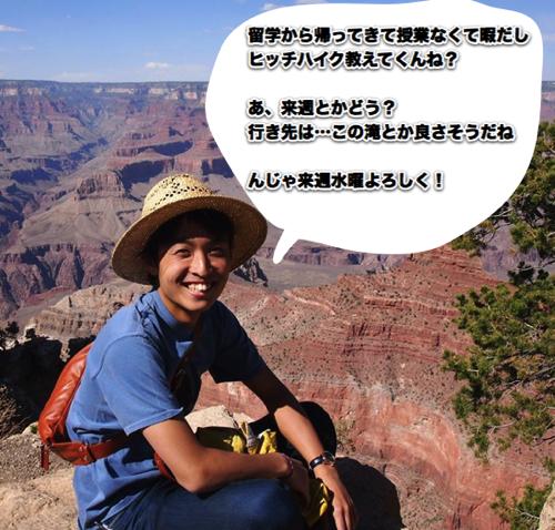 f:id:jimpeipei:20141201192150p:plain