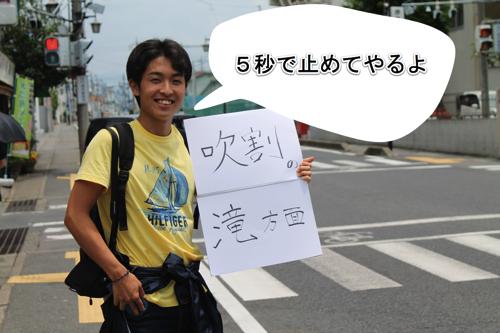 f:id:jimpeipei:20141201193205p:plain