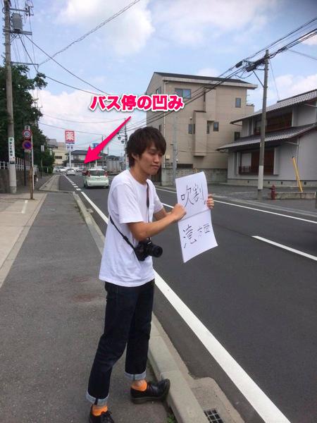 f:id:jimpeipei:20141201193448p:plain