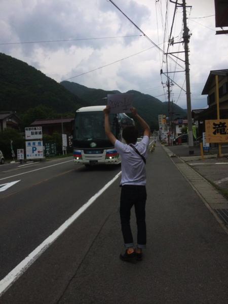 f:id:jimpeipei:20141201194445p:plain