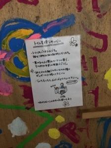 f:id:jimpeipei:20141205202030j:plain