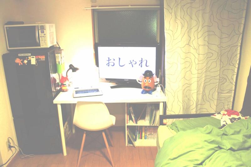 f:id:jimpeipei:20150131183321j:plain