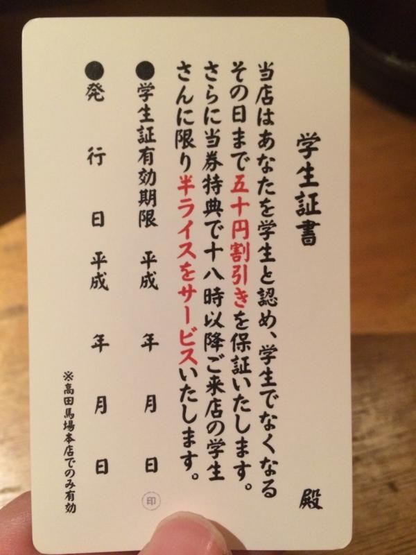 f:id:jimpeipei:20150212094155j:plain