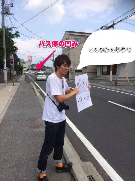 f:id:jimpeipei:20150225005042j:plain