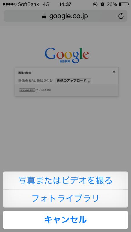 f:id:jimpeipei:20150511110302p:plain