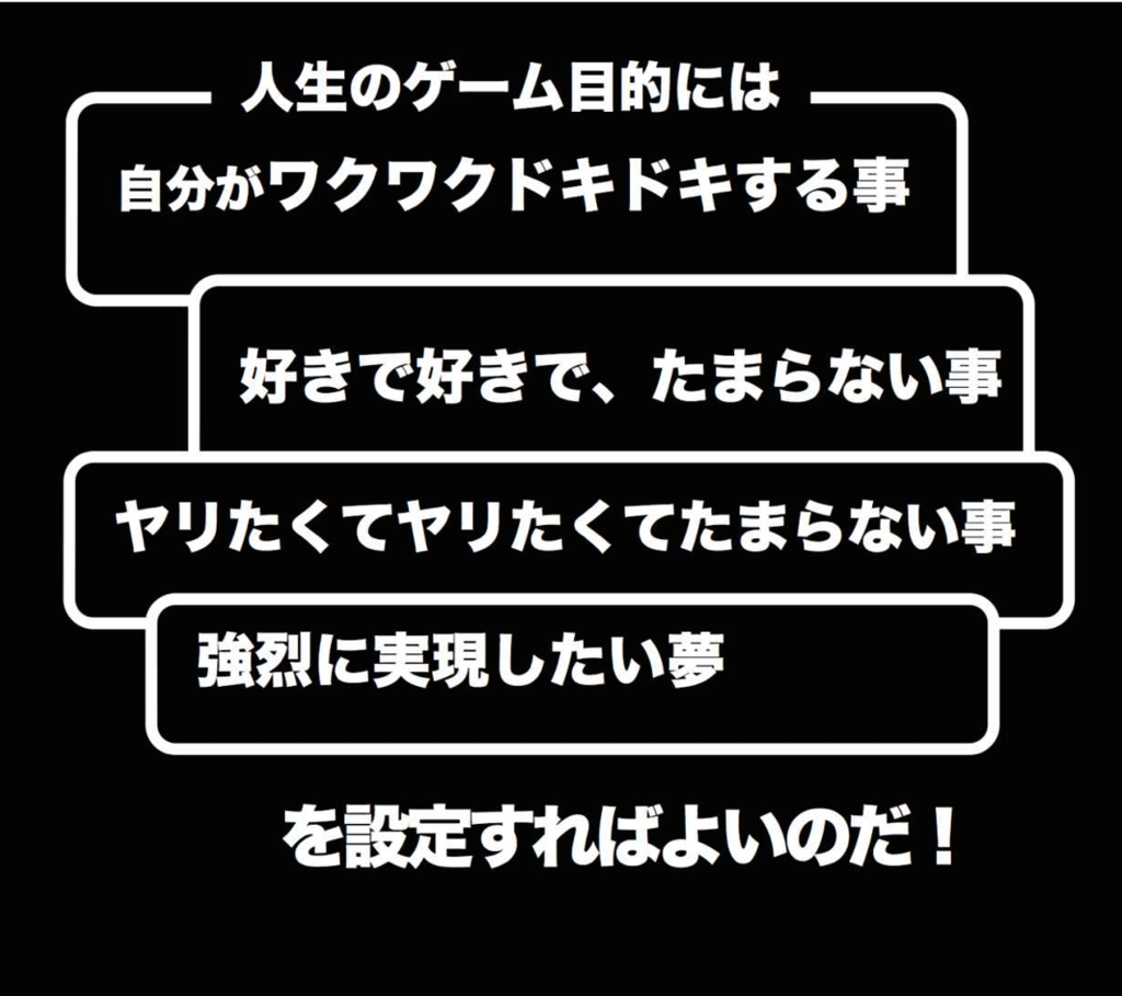 f:id:jimpeipei:20150704202129p:plain