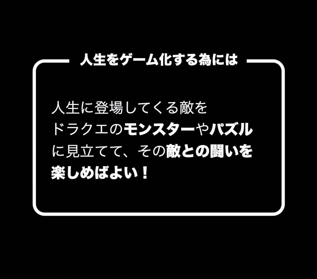 f:id:jimpeipei:20150704202200p:plain