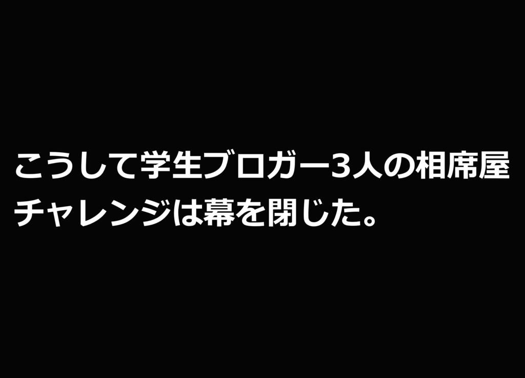 f:id:jimpeipei:20150925194328p:plain