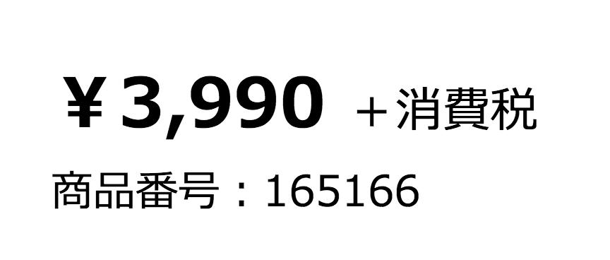 f:id:jimpeipei:20151003220418p:plain