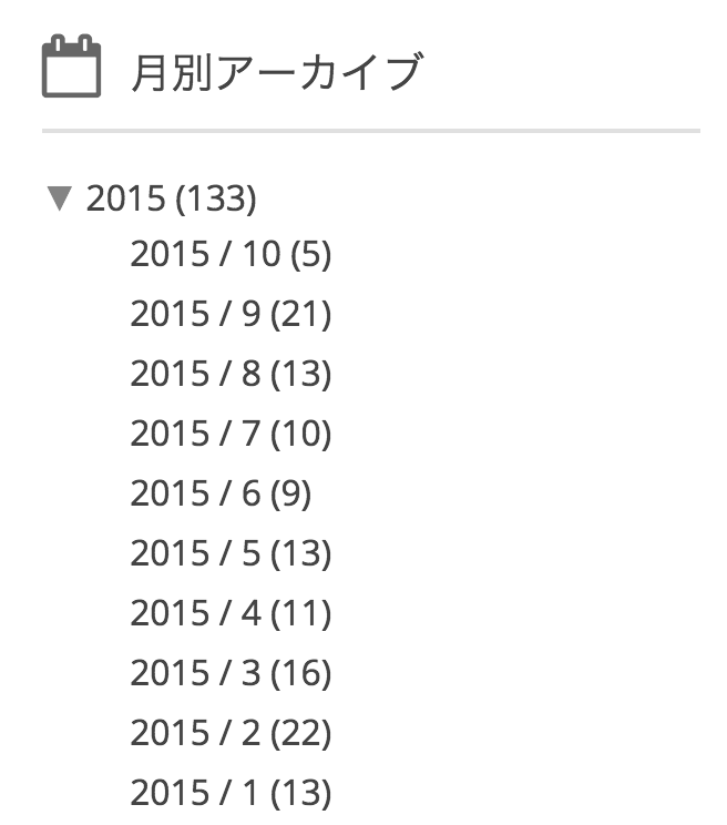 f:id:jimpeipei:20151006081555p:plain