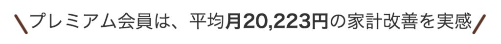 f:id:jimpeipei:20151127200518p:plain